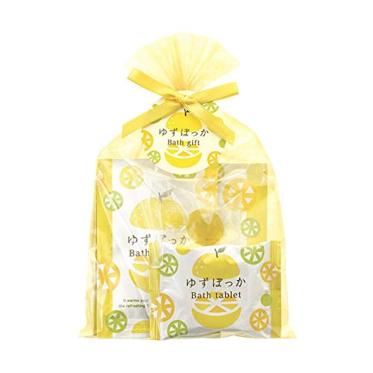 ペインティング器官六月ゆずぽっか 巾着包み 入浴剤 ゆずの香り セット 1セット