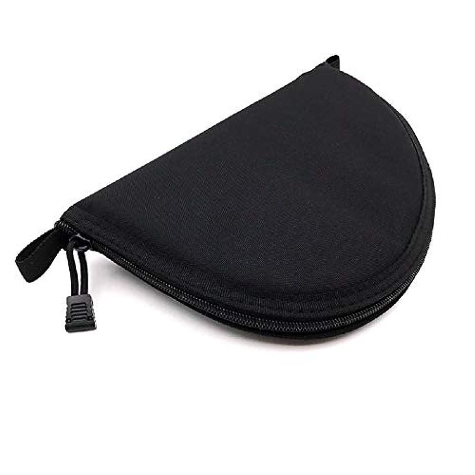 起業家凍結ビンアウトドアスポーツクラッチバッグ戦術アクセサリーパッケージウッドウェアハウスアーミーファンアンチコリジョンセキュリティキーバッグ (Color : Black, Size : 19*32cm/7.5*12.6in)