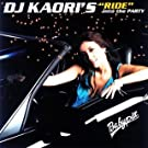 DJ KAORI�fS�gRIDE�hinto the PARTY(CCCD)