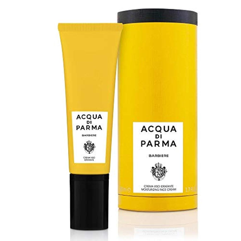 組補償確認アクア?ディ?パルマ Barbiere Moisturizing Face Cream 50ml/1.6oz並行輸入品