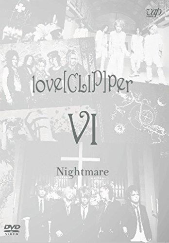 『love[CLIP]per VI [DVD]』のトップ画像