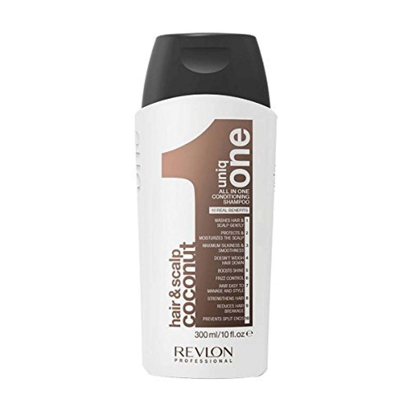 トイレほうきタップRevlon Uniq Oneオールインワン コンディショニングシャンプー ココナッツ 300ml[海外直送品] [並行輸入品]