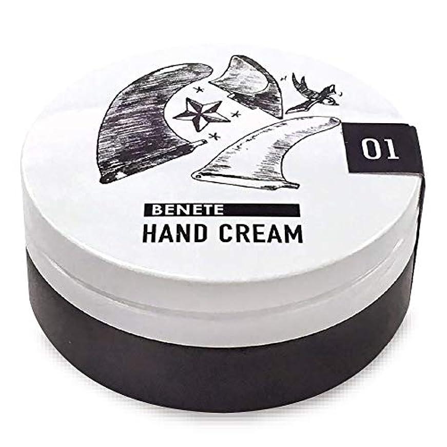 スクラッチサークルみノルコーポレーション ハンドクリーム パドロール 保湿成分配合 PAD-9-01 ホワイトムスクの香り 60g