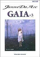 バンドスコア Janne Da Arc 「GAIA」+3