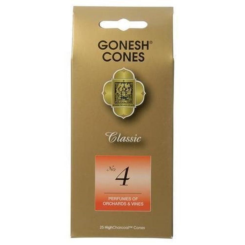 滞在トチの実の木自己尊重GONESH コーン香 No.4