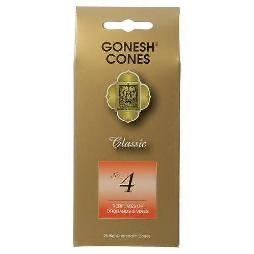 応用間違いなく疾患GONESH コーン香 No.4