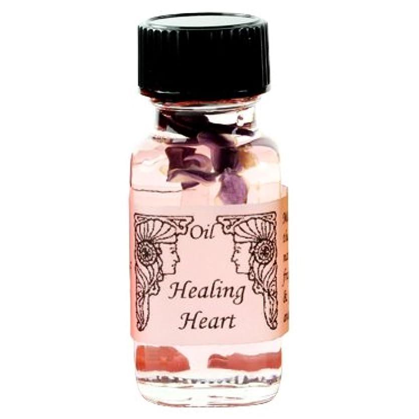 投げる行方不明勇気のあるアンシェントメモリーオイル ハートヒーリング Heart Healing 15ml (Ancient Memory Oils)