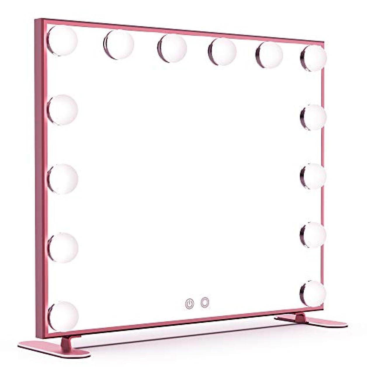 間に合わせ地域重々しいWonstart 女優ミラー 化粧鏡 ハリウッドスタイル 14個LED電球付き 暖色?寒色 2色ライトモード 明るさ調節可能 女優ライト 卓上 LEDミラー ドレッサー/化粧台適用(ピンク)
