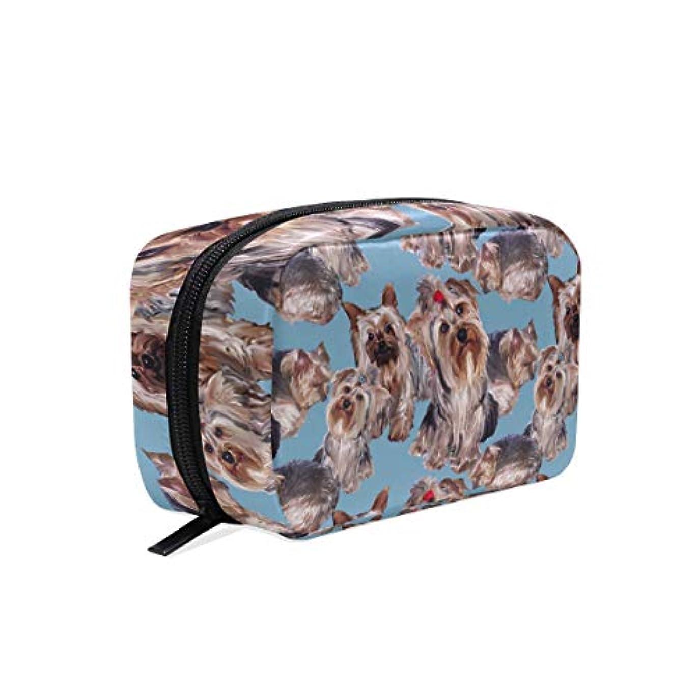 マーキングダンプ線ヨーキー 犬 美容製品 化粧品のバッグ 女性 洗顔料 スキンケア 電子製品 アクセサリー ポータブル 整理バッグ用女の子 Yorkies On Blue Skinny