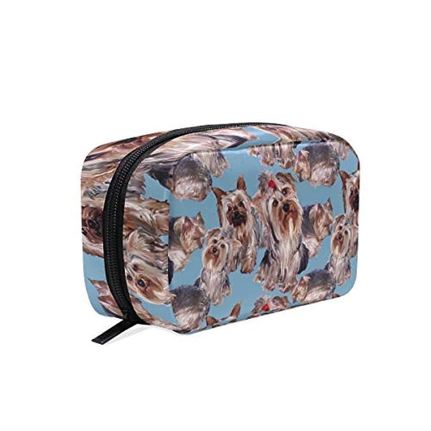 与える団結本部ヨーキー 犬 美容製品 化粧品のバッグ 女性 洗顔料 スキンケア 電子製品 アクセサリー ポータブル 整理バッグ用女の子 Yorkies On Blue Skinny