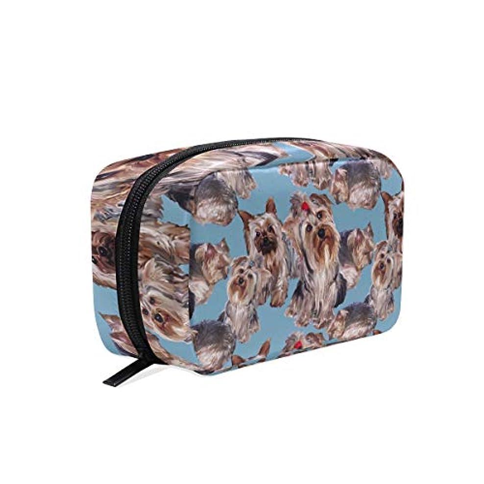 かけがえのない明快時計ヨーキー 犬 美容製品 化粧品のバッグ 女性 洗顔料 スキンケア 電子製品 アクセサリー ポータブル 整理バッグ用女の子 Yorkies On Blue Skinny