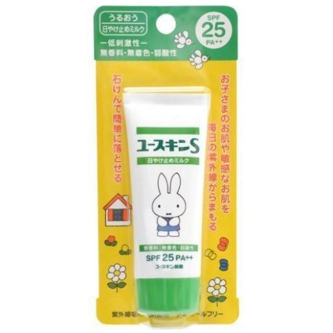 暴力ぞっとするようなかもしれないユースキンS UVミルク SPF25 PA++ 40g (敏感肌用 日焼け止め)