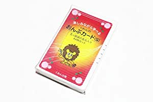 【送料無料】 おんぷカード S  3-01-02 音符カード(おんぷかーど)音符カード