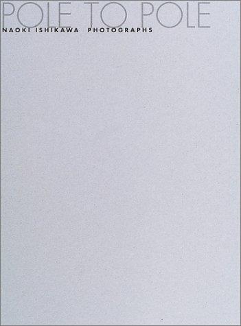 POLE TO POLE 極圏を繋ぐ風―石川直樹写真集
