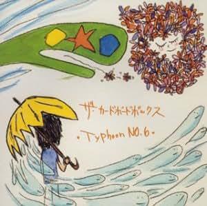 Typhoon NO.6