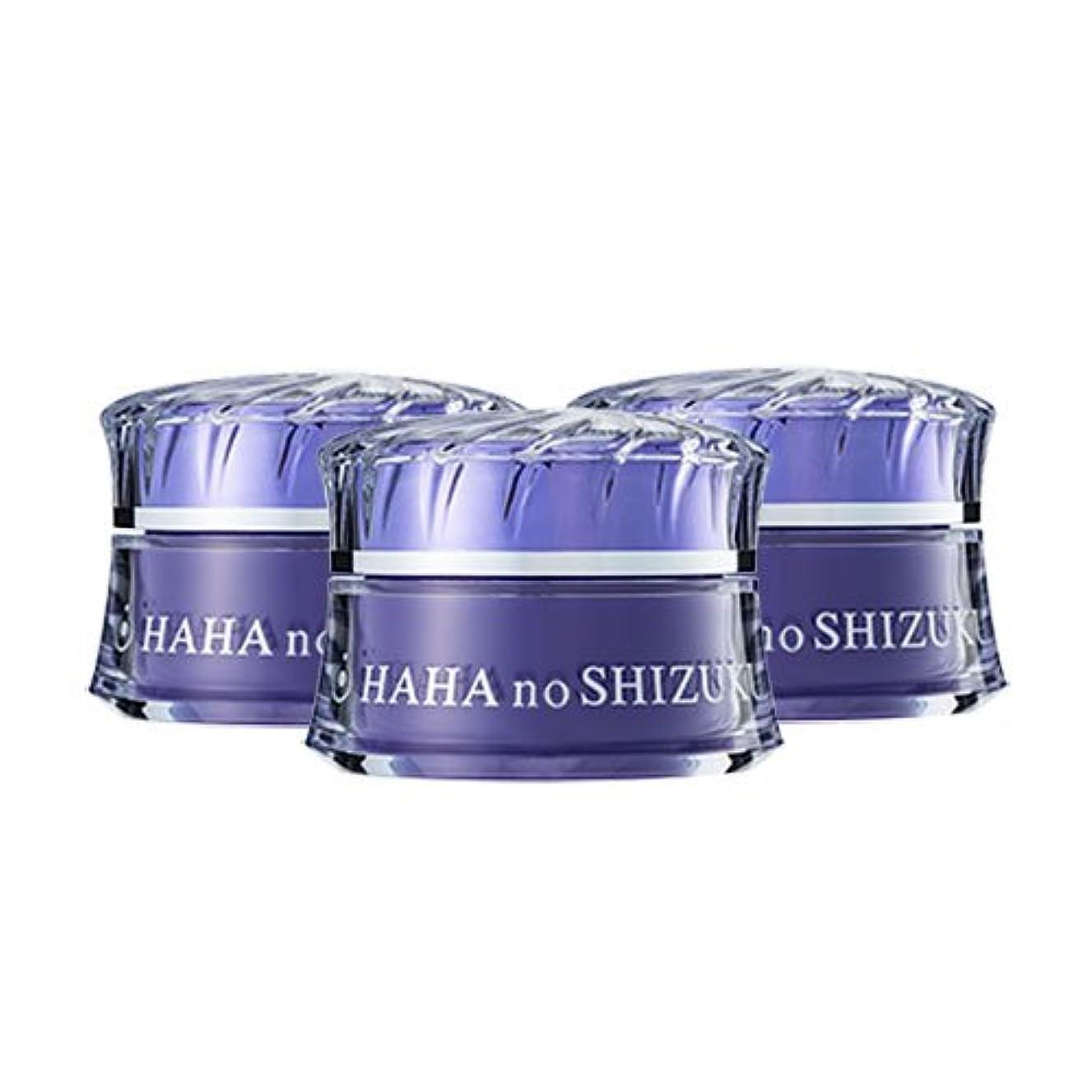 焦げ耐えられる技術母の滴 プラセンタクリーム 3個セット 高濃度サラブレッドプラセンタ 配合 (32g×3個) プラセンタエキス サイタイエキス ヒアルロン酸