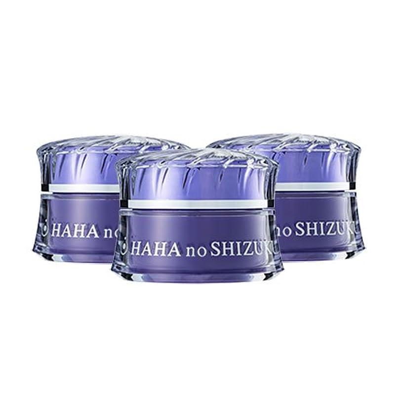 インタフェース受粉する小川母の滴 プラセンタクリーム 3個セット 高濃度サラブレッドプラセンタ 配合 (32g×3個) プラセンタエキス サイタイエキス ヒアルロン酸