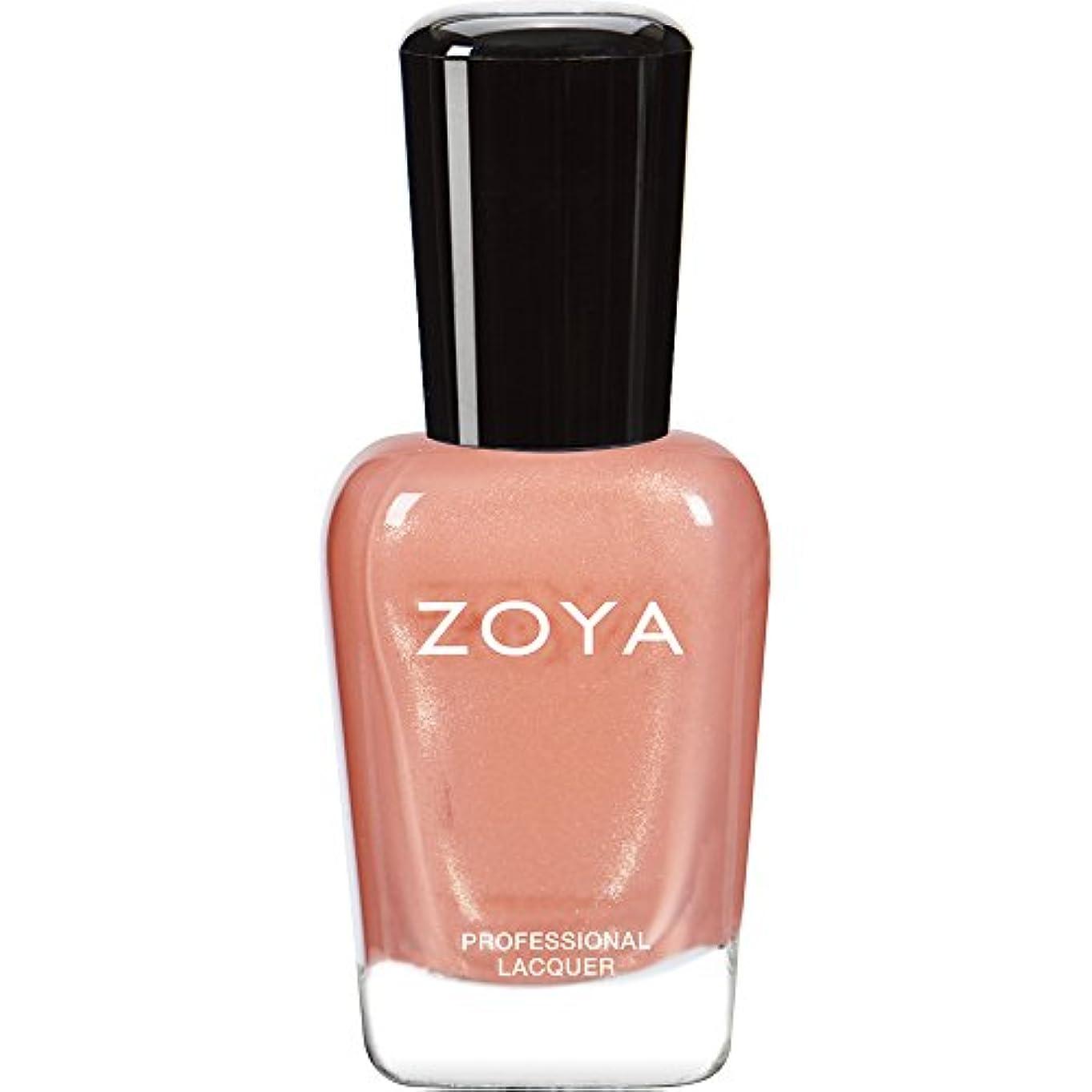 ZOYA ゾーヤ ネイルカラーZP472 CASSI キャシー 15ml ガーリーなコーラルピンク パール?マット 爪にやさしいネイルラッカーマニキュア