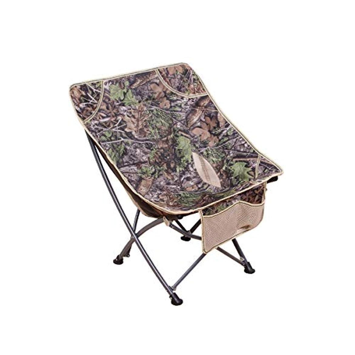 チャンスシンプトン現実屋外ポータブル折りたたみ椅子バタフライチェアバック釣りチェアバーベキュービーチスツールスケッチチェアムーンチェアレイジーチェア、良い素材 実用的で丈夫