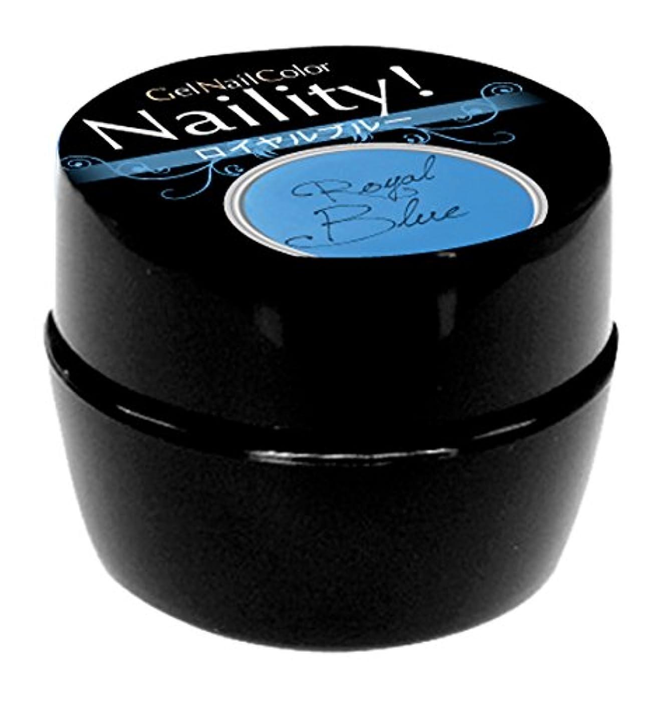 酸化するビーム第二ネイリティ! ネイル ジェルネイルカラー 127 ロイヤルブルー 4g