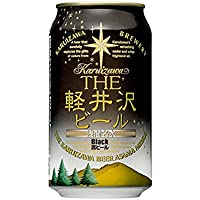 THE軽井沢ビール ブラック [ 日本 350mlx24本 ]