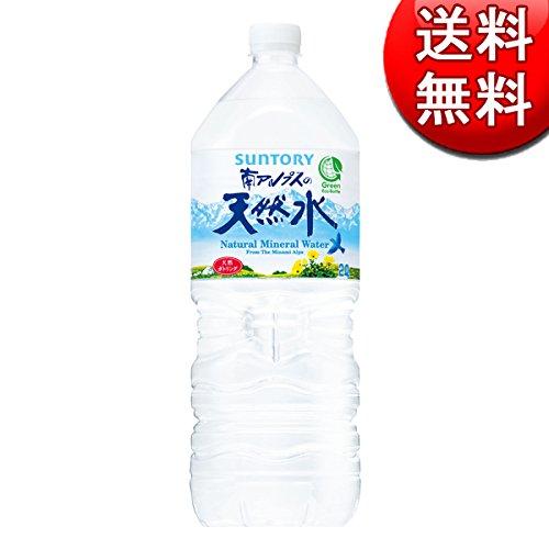 サントリー 南アルプス天然水 2Lペットボトル 2L×12本...