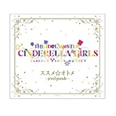 THE IDOLM@STER CINDERELLA GIRLS 2ndLIVE PARTY M@GIC!! アイドルマスター シンデレラガールズ 2nd 限定CD