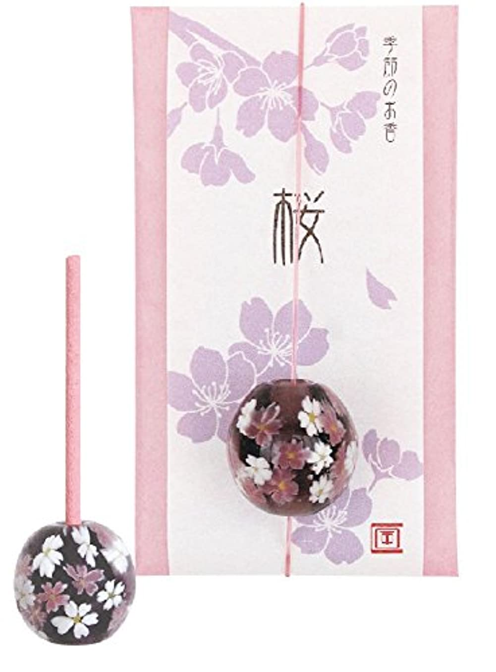 拡声器炎上シェル季節のお香 桜