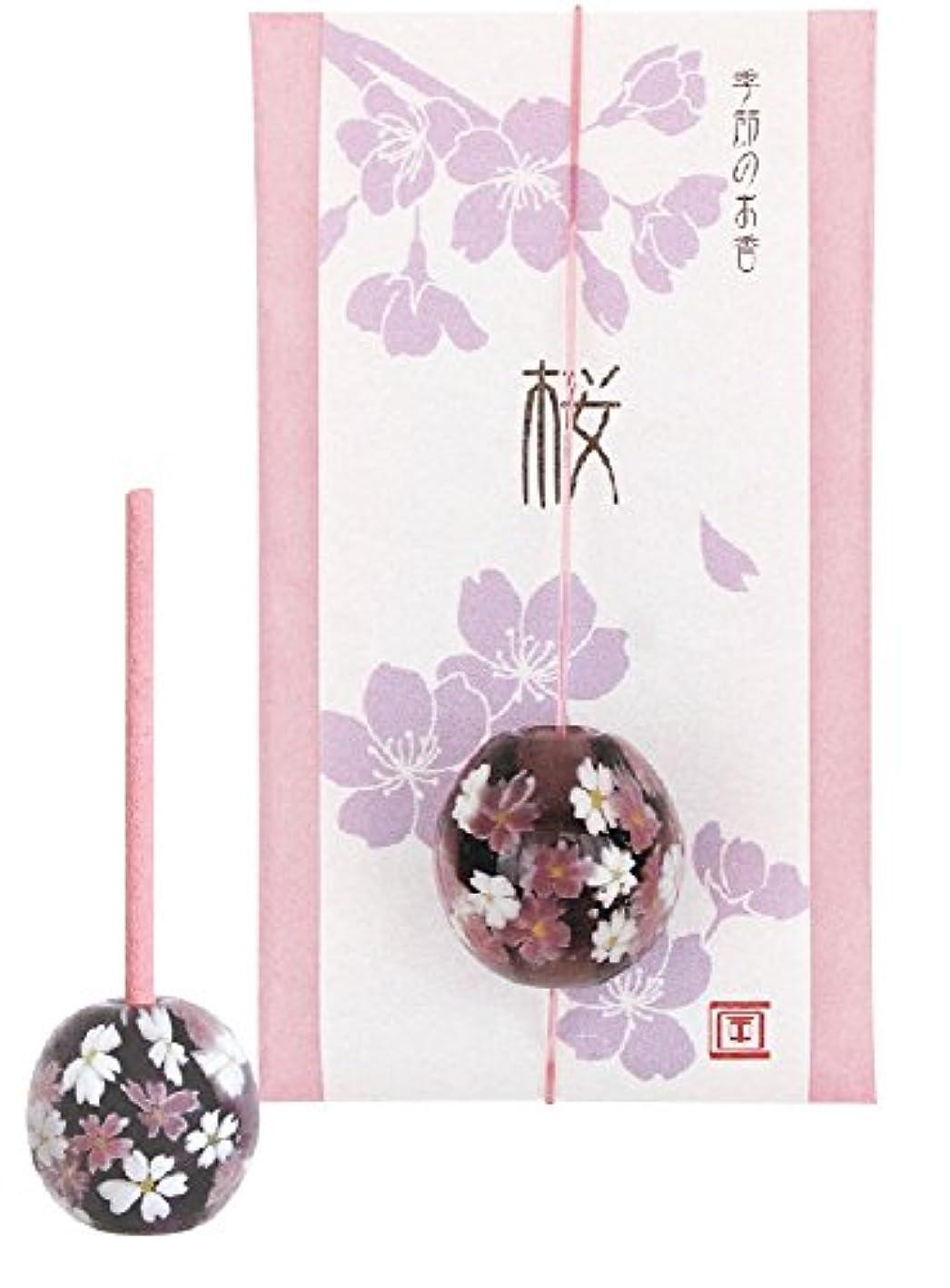 コジオスコ積極的に焦げ季節のお香 桜
