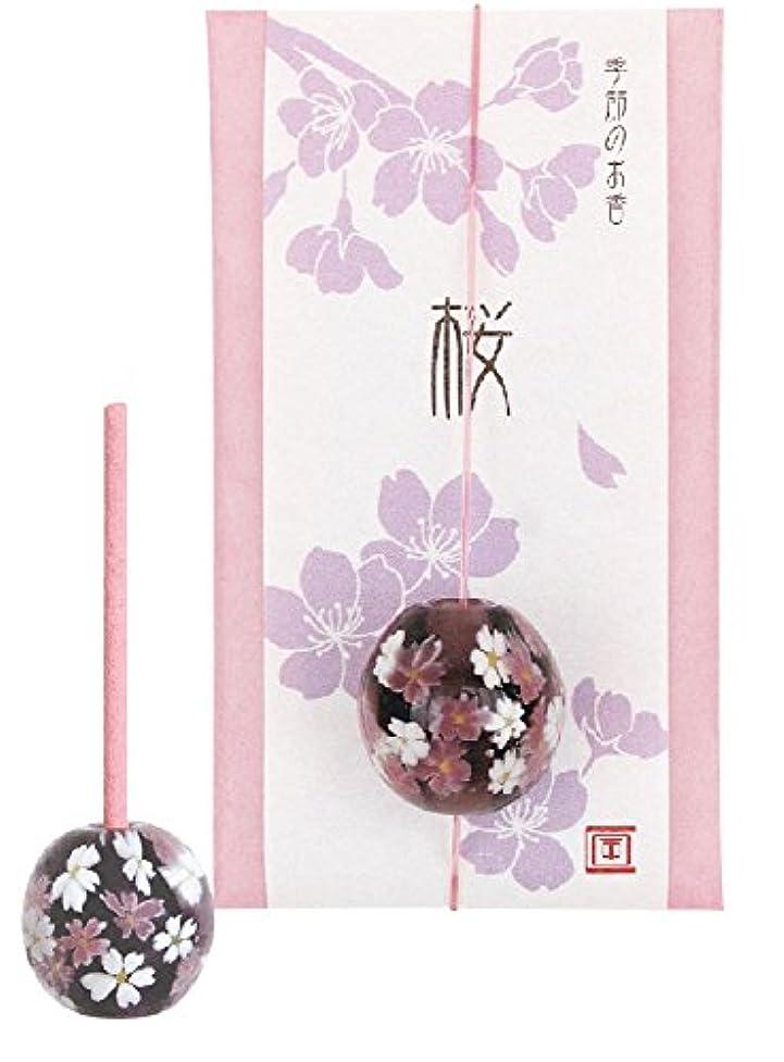 ラック敏感なカーテン季節のお香 桜