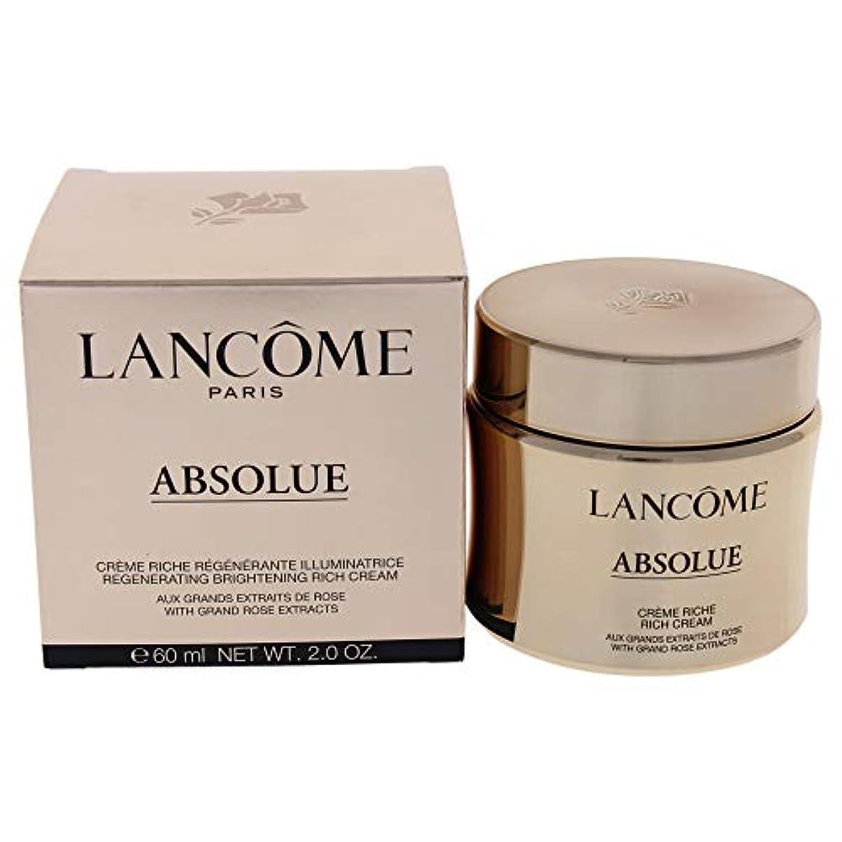 着実に共和党彼女自身Lancome Absolue Rich Cream ランコム アプソリュ リッチクリーム 60ml