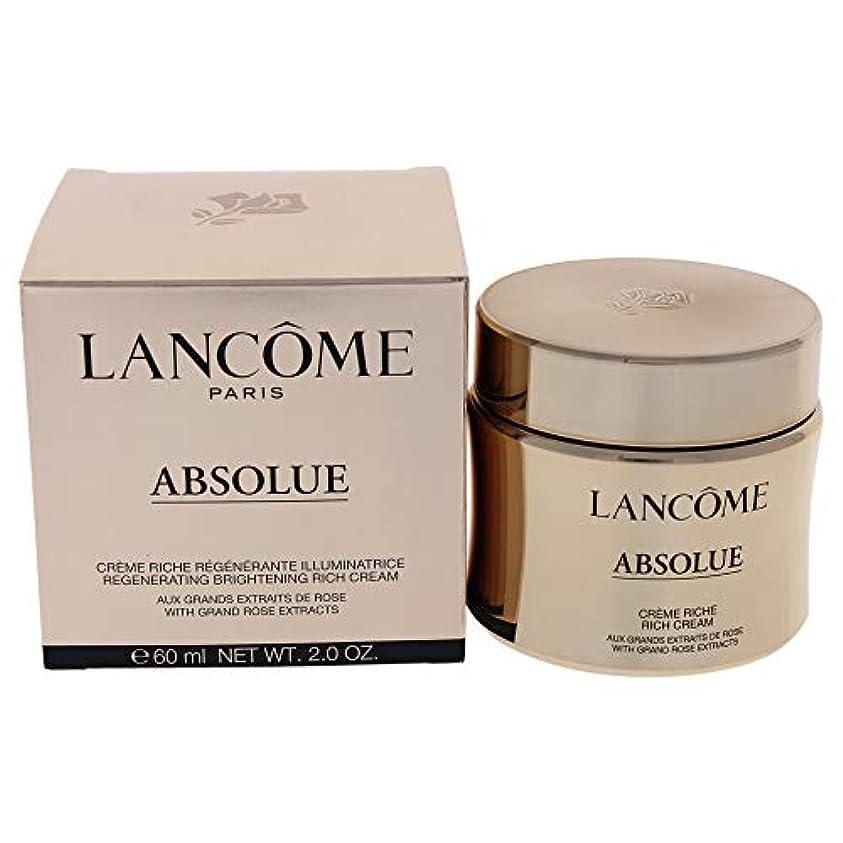 する必要があるゲージ降伏Lancome Absolue Rich Cream ランコム アプソリュ リッチクリーム 60ml