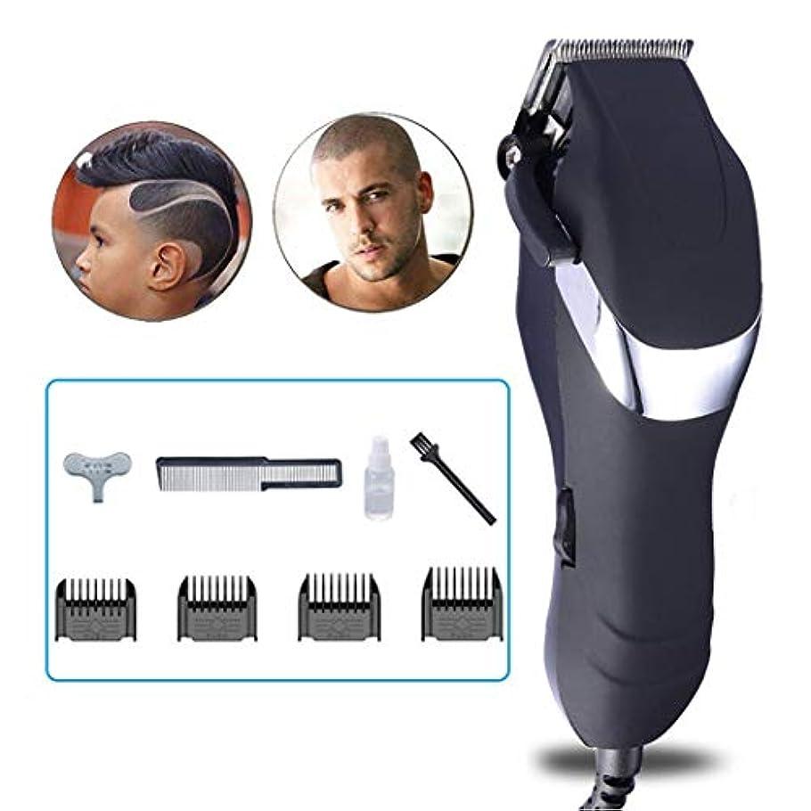 男性ひげのバリカン、毎日のヘアカット家庭用髪のコードレス充電式トリマーバリカン