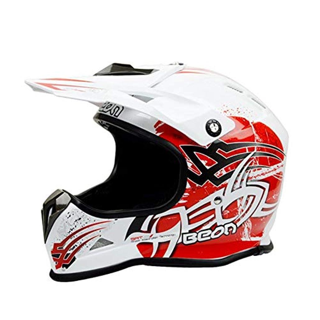 差し迫った近傍操縦するHYH モトクロスヘルメットモトクロスヘルメットオートバイオフロードヘルメットロードラリーヘルメットアウトドアレーシングヘルメットマウンテンバイクヘルメット - パターン - 白 - 黒赤 - 大 いい人生 (Size : M)