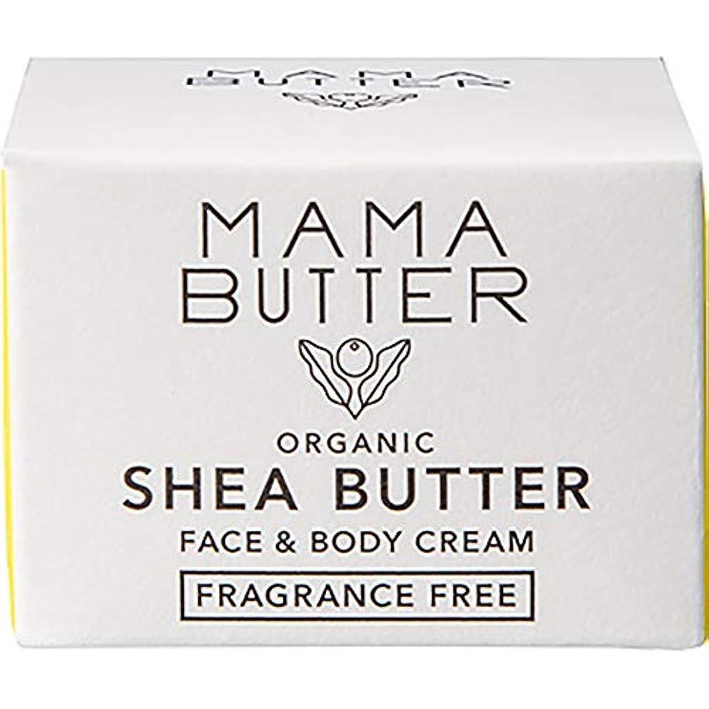 チャンバー分割鹿MAMA BUTTER(ママバター) フェイス&ボディクリーム25g