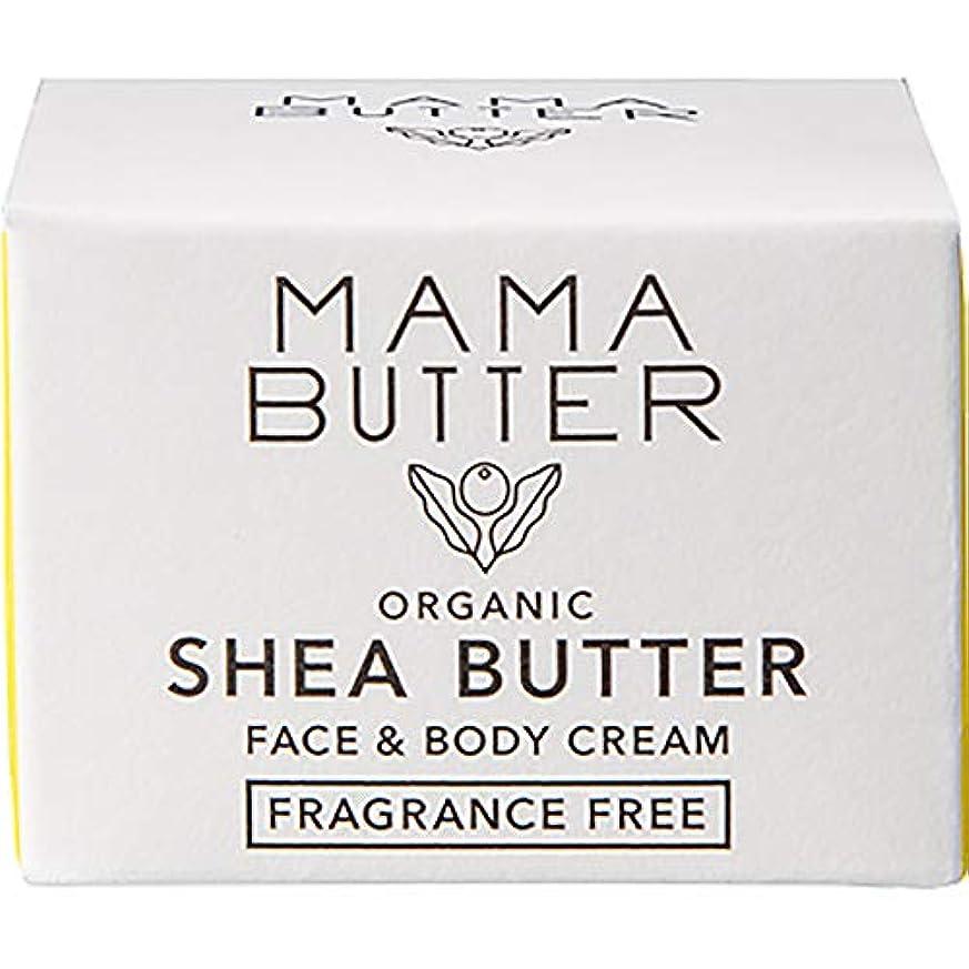 おばあさん寛容装備するMAMA BUTTER(ママバター) フェイス&ボディクリーム25g
