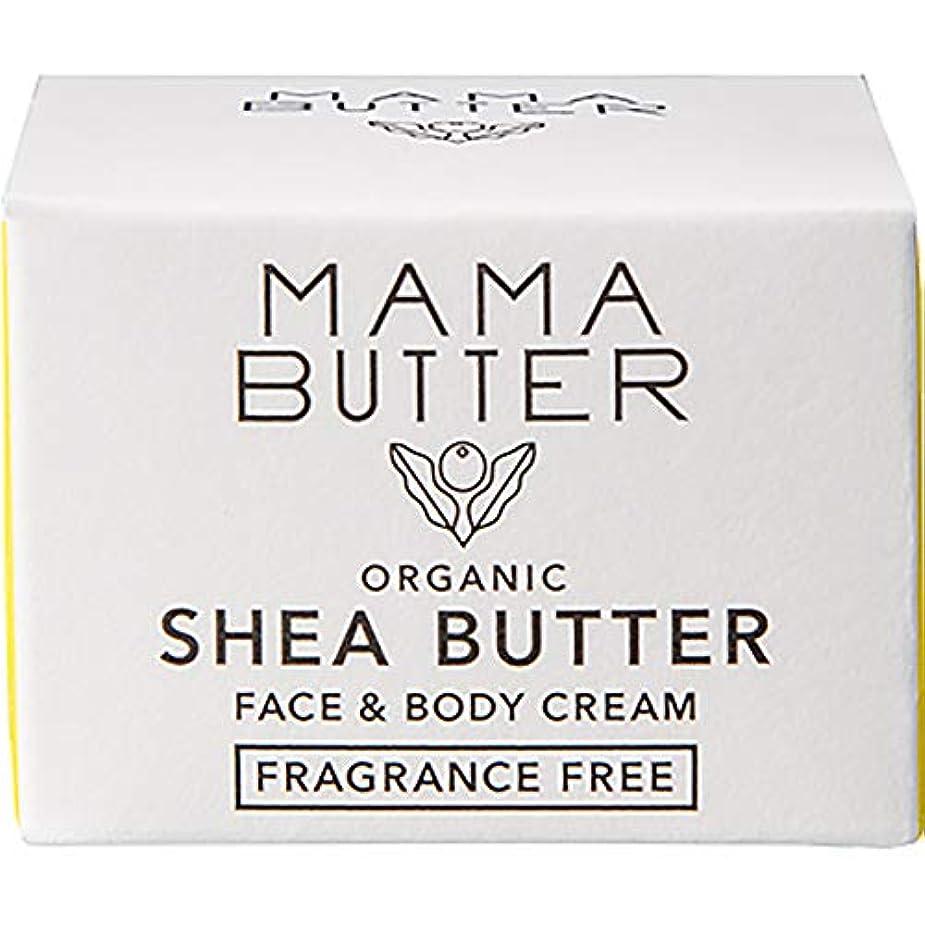 配管習慣先にMAMA BUTTER(ママバター) フェイス&ボディクリーム25g