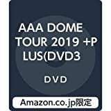【Amazon.co.jp限定】AAA DOME TOUR 2019 +PLUS(DVD3枚組)(メガジャケ付き)
