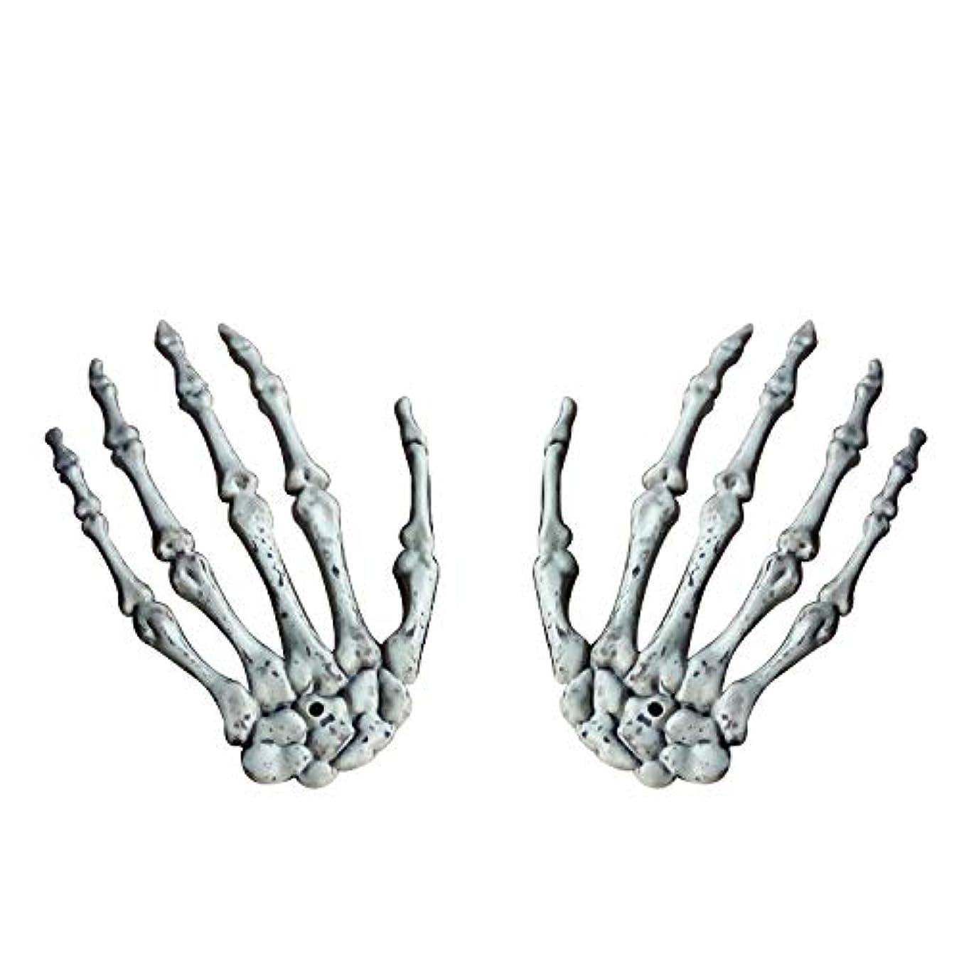 まともな報酬責任者ETRRUU HOME ハロウィン爪スケルトン手お化け屋敷バー怖い小道具ホラー装飾トリッキーな装飾