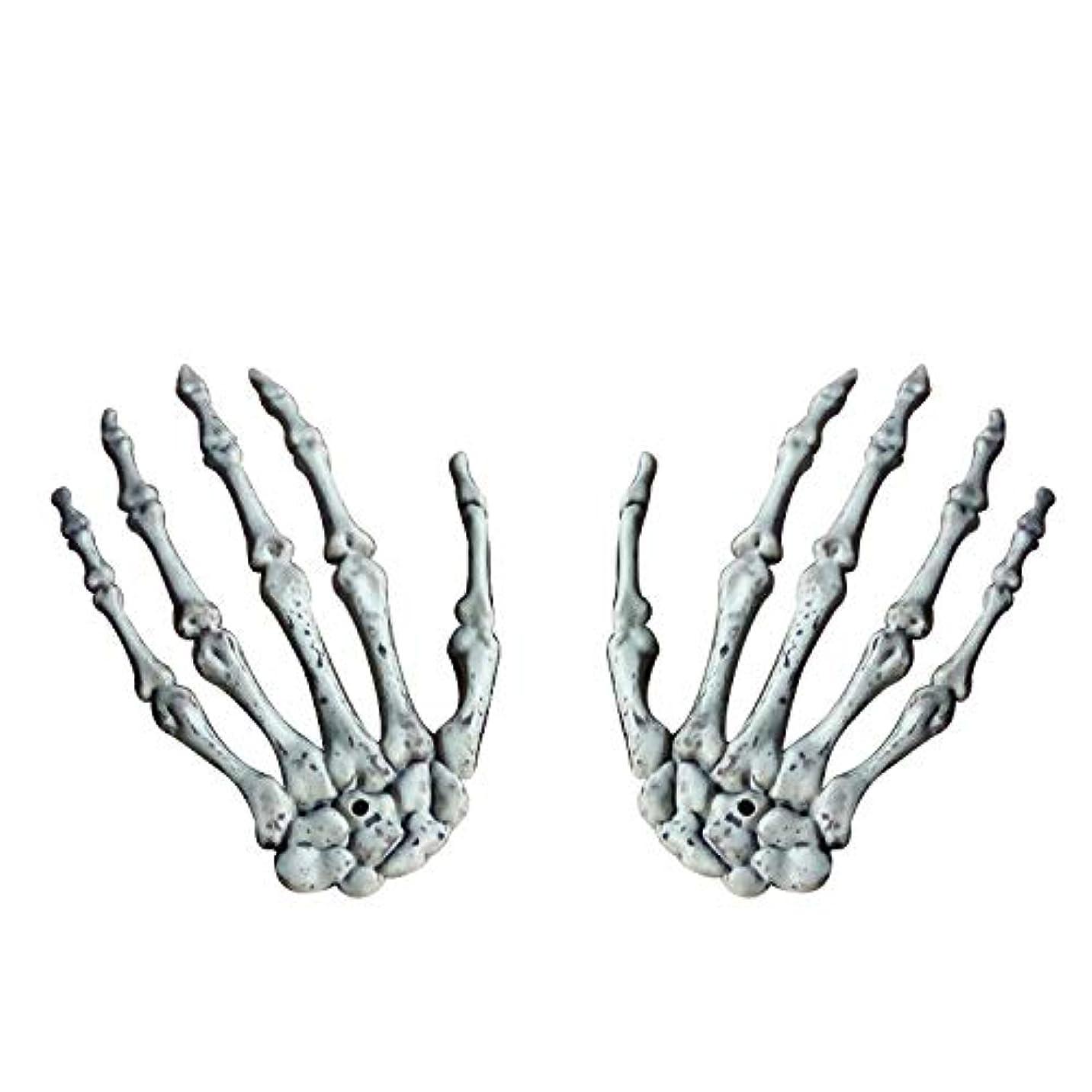 ブロックする影のあるブレークETRRUU HOME ハロウィン爪スケルトン手お化け屋敷バー怖い小道具ホラー装飾トリッキーな装飾