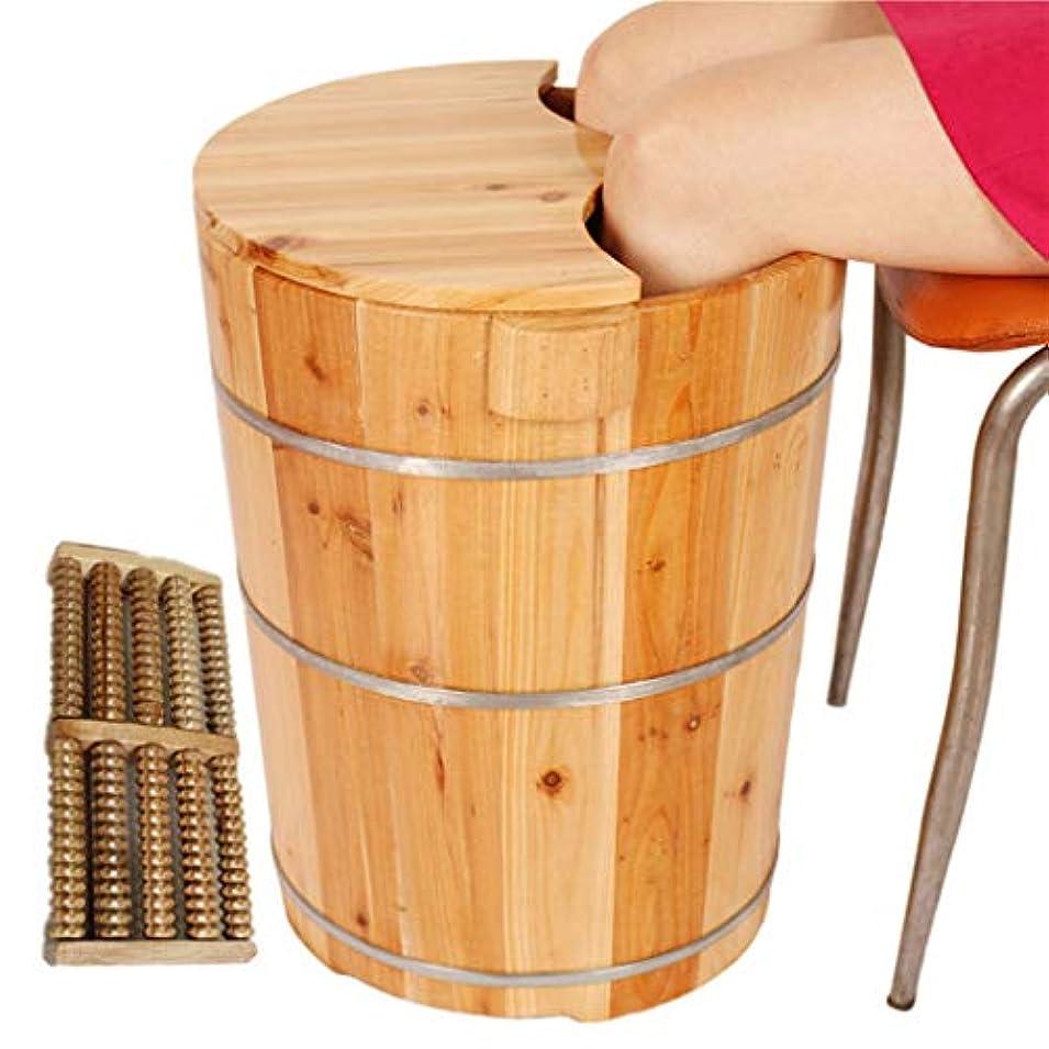 効能試す狂信者蓋世帯水没ビーチマッサージ足湯による高足浴の深平方フィート洗浄バレルペディキュア木の樽の足浴槽
