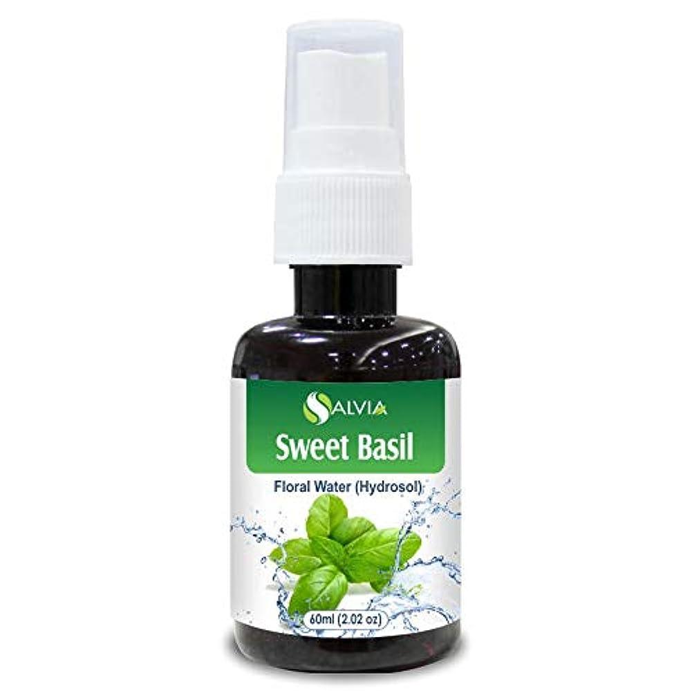 ハイライトファッション天国Sweet Basil Floral Water 60ml (Hydrosol) 100% Pure And Natural