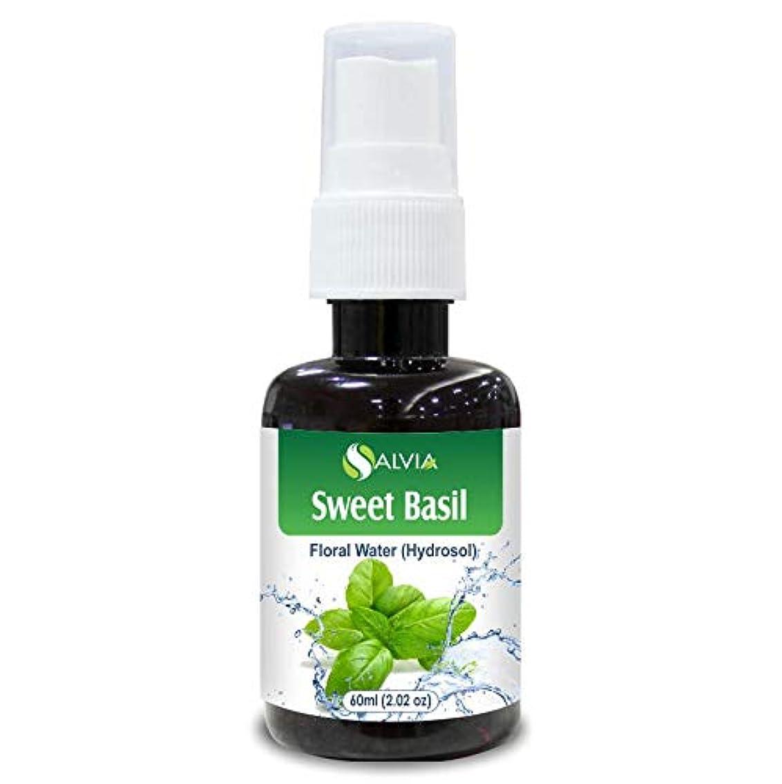 事前泳ぐ十Sweet Basil Floral Water 60ml (Hydrosol) 100% Pure And Natural