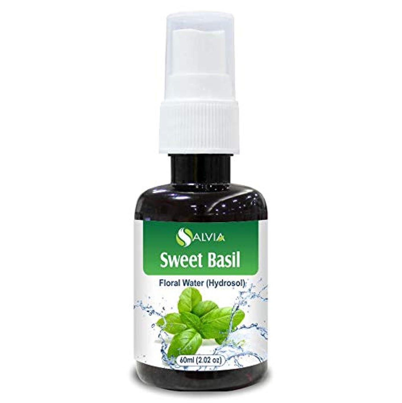 然とした襟慈悲深いSweet Basil Floral Water 60ml (Hydrosol) 100% Pure And Natural