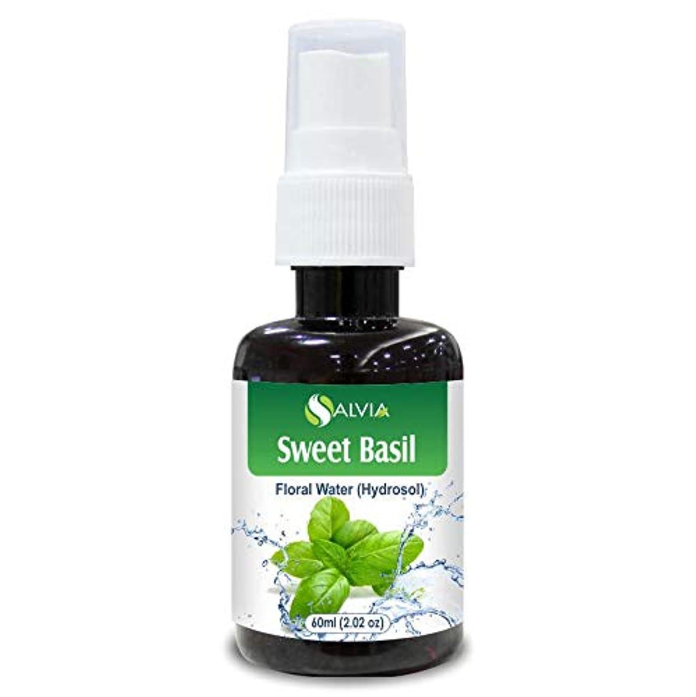 矛盾神経来てSweet Basil Floral Water 60ml (Hydrosol) 100% Pure And Natural