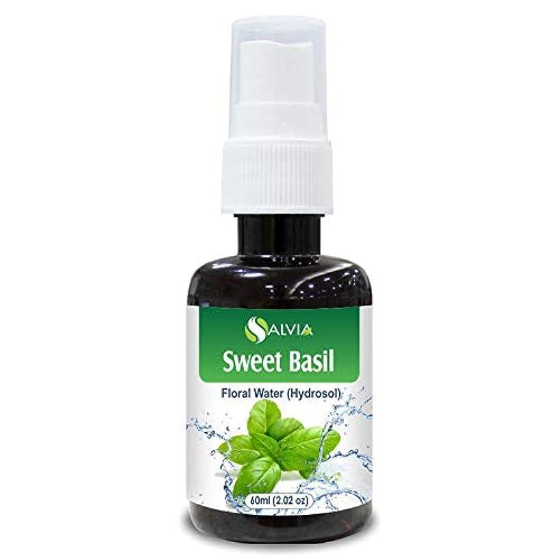 線形全員ブレイズSweet Basil Floral Water 60ml (Hydrosol) 100% Pure And Natural