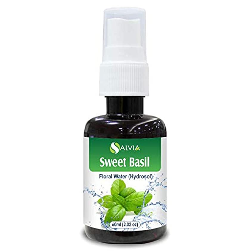 Sweet Basil Floral Water 60ml (Hydrosol) 100% Pure And Natural