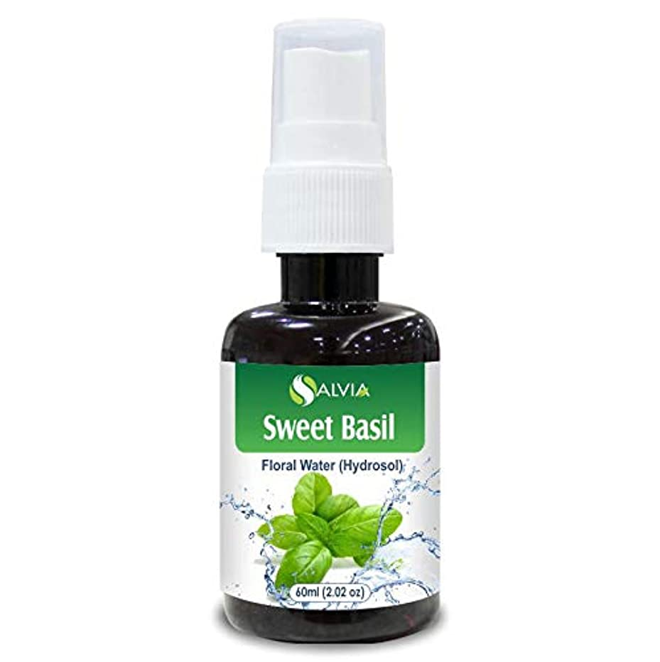 寛容爪白菜Sweet Basil Floral Water 60ml (Hydrosol) 100% Pure And Natural