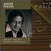 20世紀の偉大なるピアニストたち~アンドレ・プレヴィン