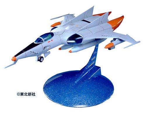 コスモタイガー2 (宇宙戦艦ヤマト)